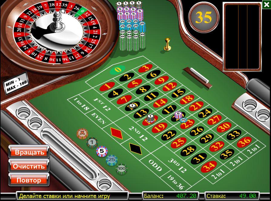 evropeyskoe-kazino-ruletka