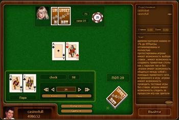 onlayn-kazino-mnogopolzovatelskie-igri