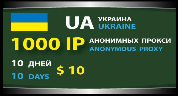 Русские прокси для regHound- Купить русские прокси socks5 для regHound Быстрые Socks5