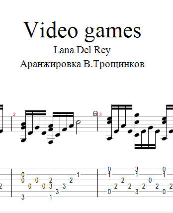 Video Games Lana Del Rey Guitar Tabs