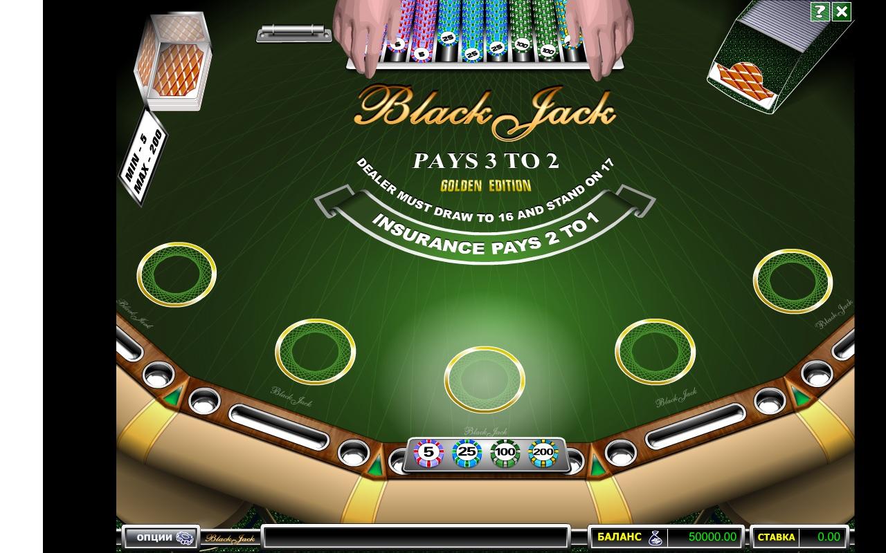 Hoyle casino рус big fish casino game free