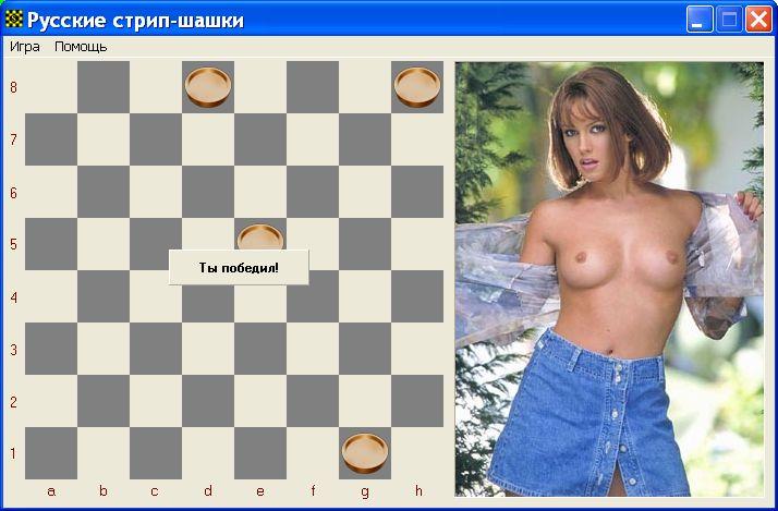 Порно игры онлайн флеш игры для взрослых  Part 2