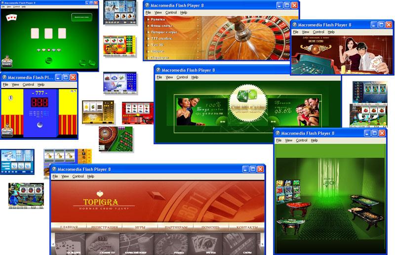 Бесплатно аппараты европа казино игровые